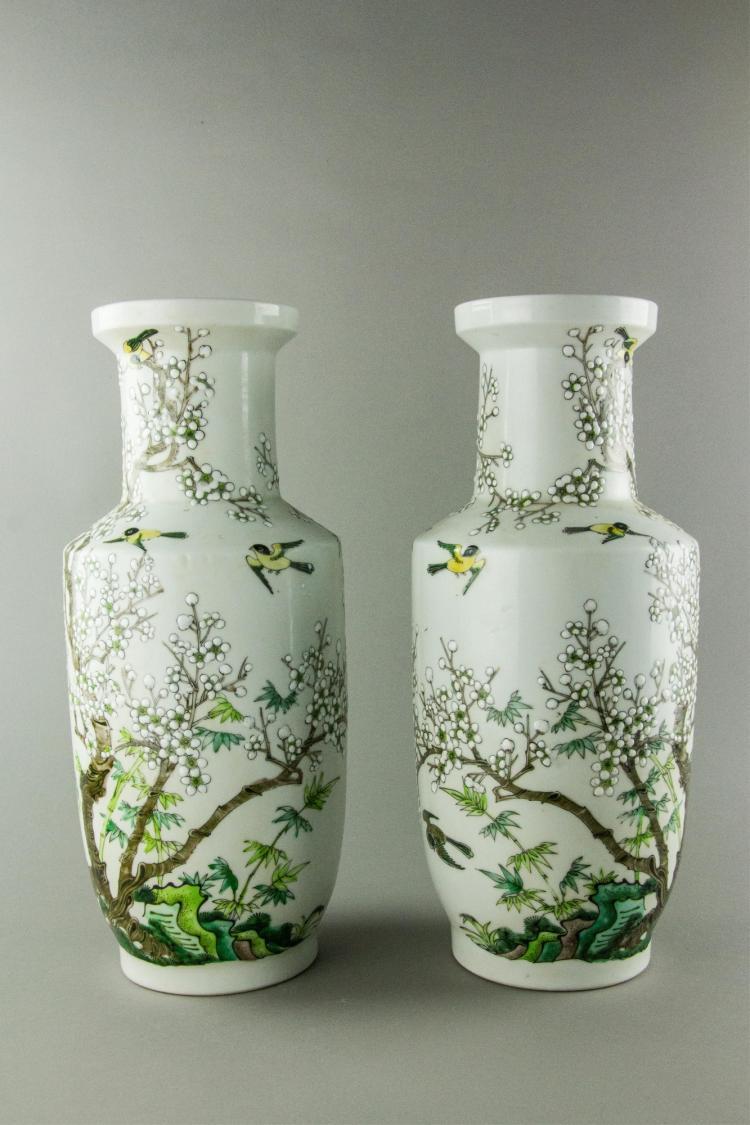 Pair Famille Verte Porcelain Vases Kangxi MK