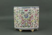 Famille Rose Lobed Porcelain Brush Pot Qianlong MK
