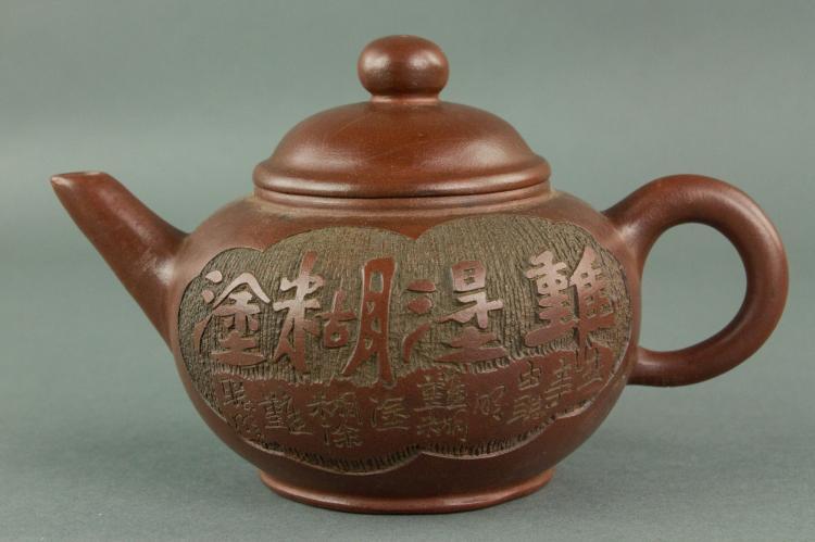 Chinese Zisha Teapot Signed Gu Jingzhou