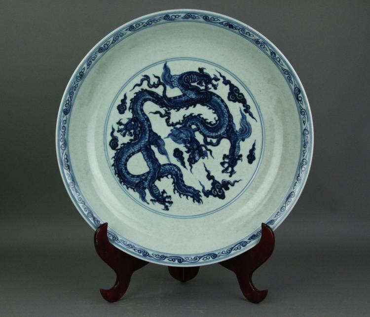 Chinese Blue & White Porcelain Charger Xuande MK