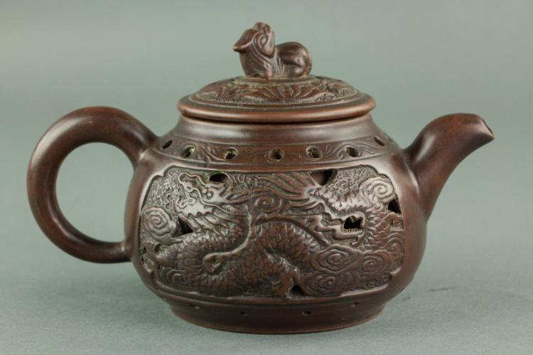 Chinese Double-walled Zisha Teapot w/ Artist Mark