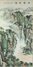 Zhou Zhenghui b.1951 Watercolour on Paper Framed