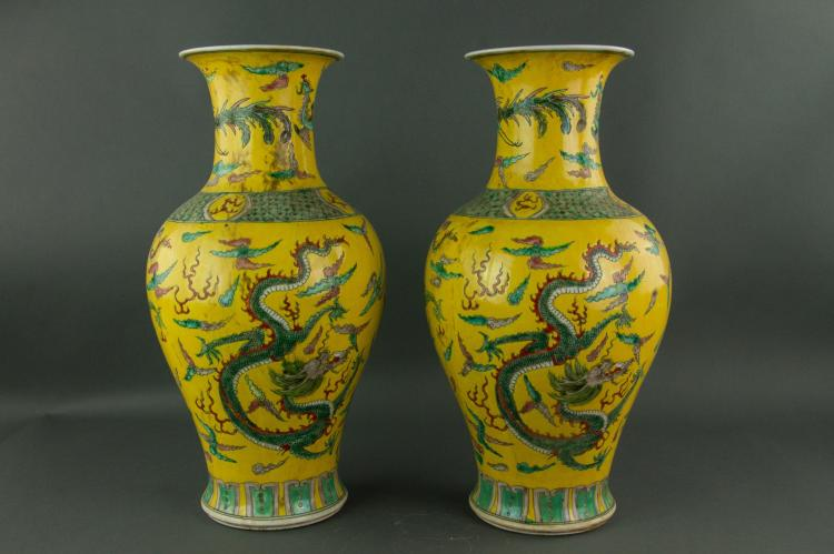 Pair Chinese Yellow Ground Dragon Porcelain Vases