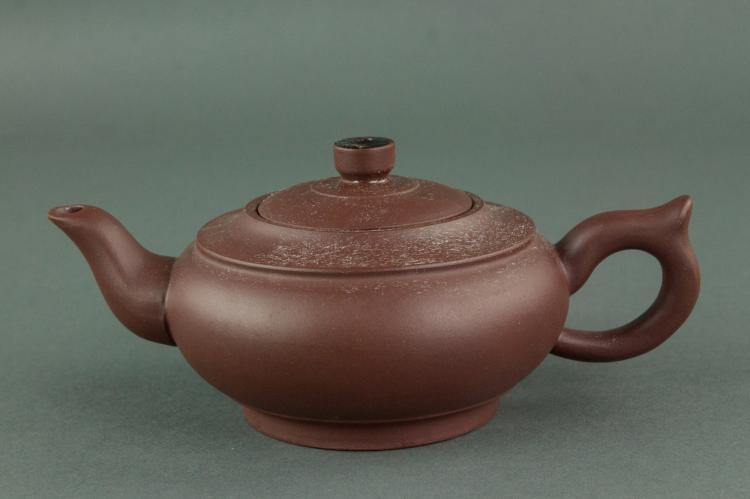 Chinese Zisha Teapot Zhou Chengyi Mark