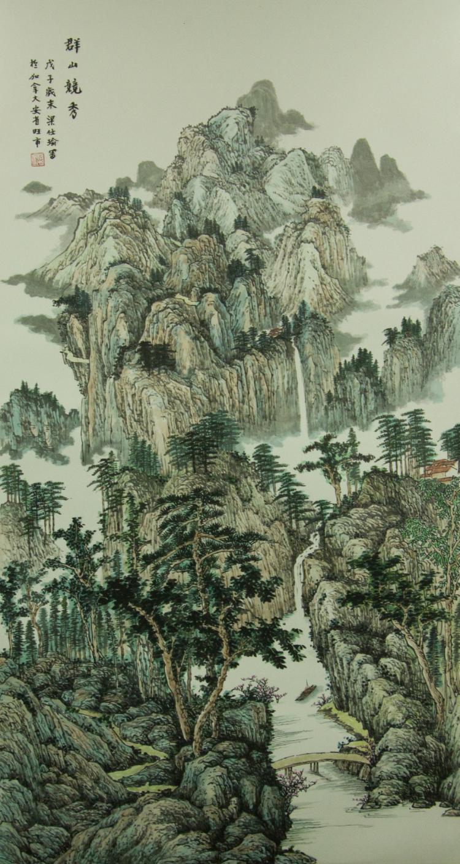 Liang Shiyu Chinese Watercolour on Paper