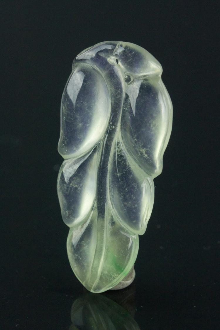 Chinese Green Jadeite Carved Leaf Pendant