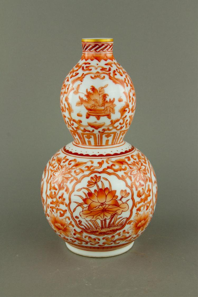 Iron Red Double Gourd Porcelain Vase Qianlong MK