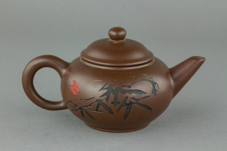 Chinese Yixing Zisha Teapot Four-character Mark