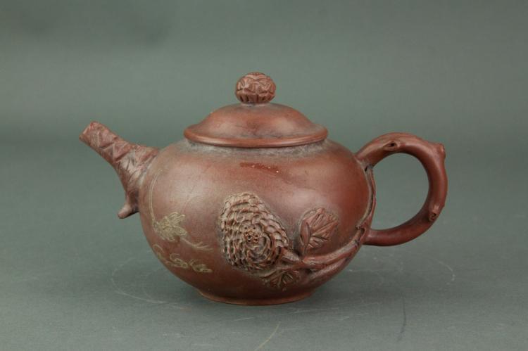 Chinese Zisha Teapot Signed Chen Shunhua