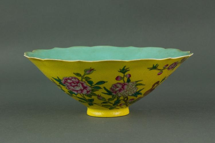 Chinese Imperial Yellow Lobed Porcelain Bowl