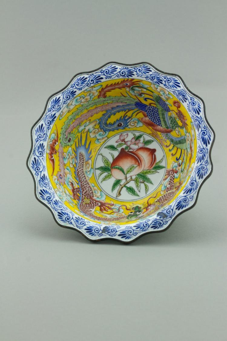 Chinese Enameled Metal Lobed Bowl Qianlong Mark