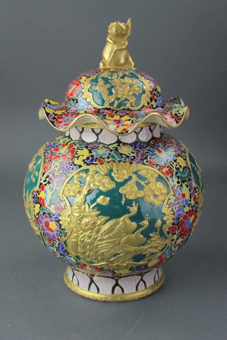 Chinese Gilted Porcelain Jar w/ Cover Qianlong MK