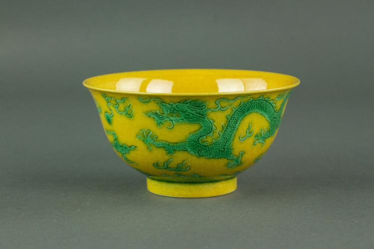 Chinese Yellow Ground Longevity Porcelain Bowl
