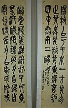 Wu Changshuo 1844-1927 4 Pc Calligraphy on Paper