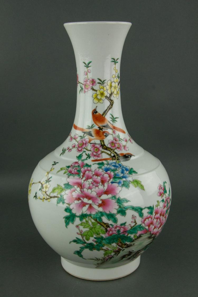 Chinese Famille Rose Bird & Flower Porcelain Vase