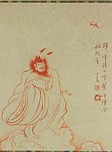 Pu Ru 1896-1963 Watercolour on Paper