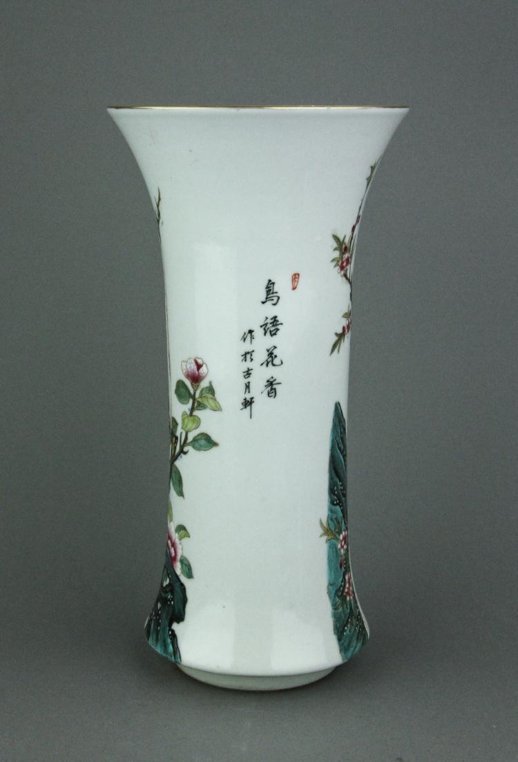 Qing Famille Rose Porcelain Vase Yongzheng Mk