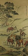 Pu Zuo 1918-2001 Watercolour on Paper