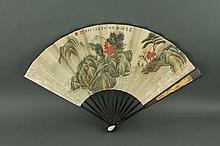 Zhang Xiong 1803-1886 Chinese Watercolour on Fan
