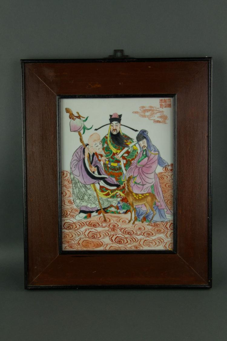 Chinese Famille Rose Porcelain Plaque Yongzheng MK