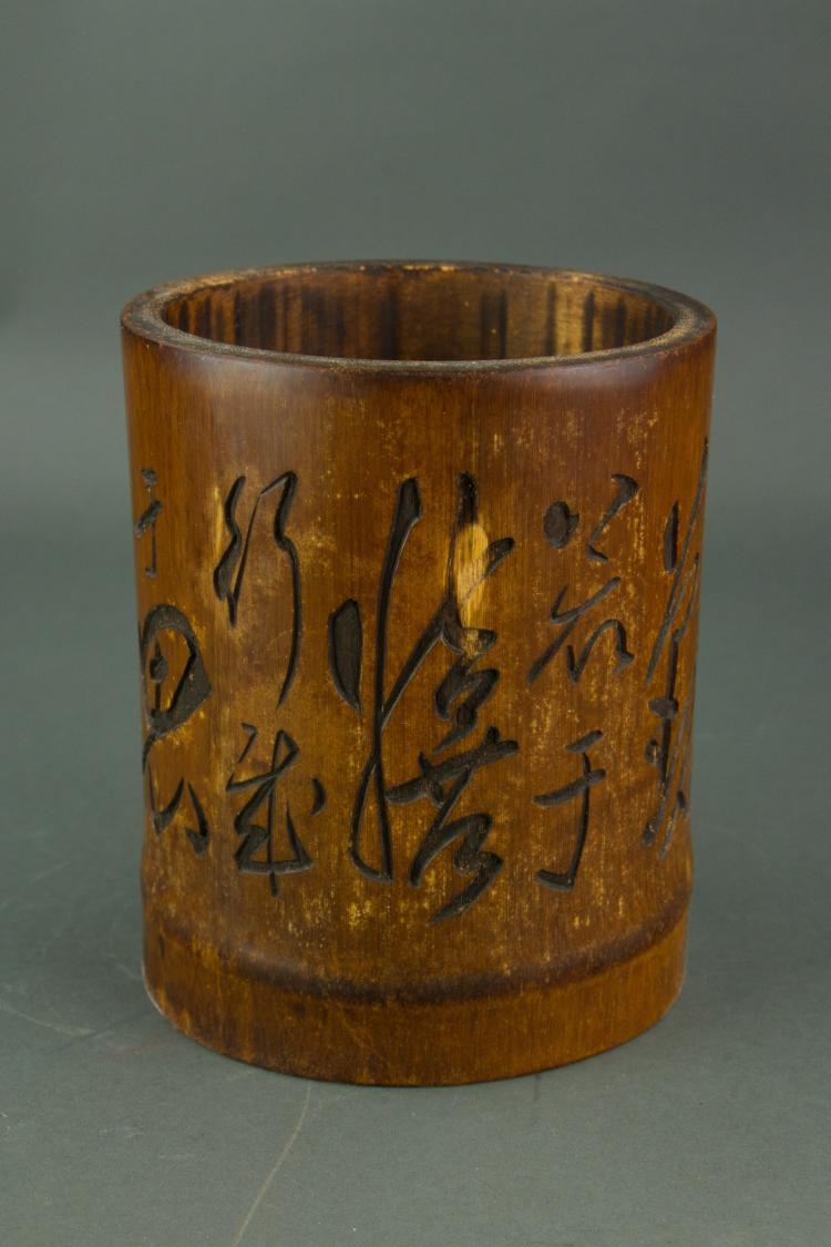 Chinese Large Bamboo Brush Pot
