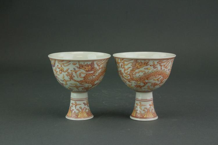 Chinese Copper Red Dragon Stem Cups Ming Mark