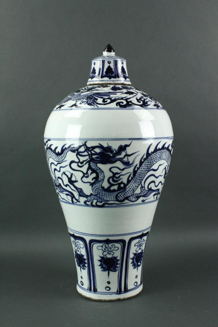 Chinese BW Porcelain Jar w/Cover Mark on Base