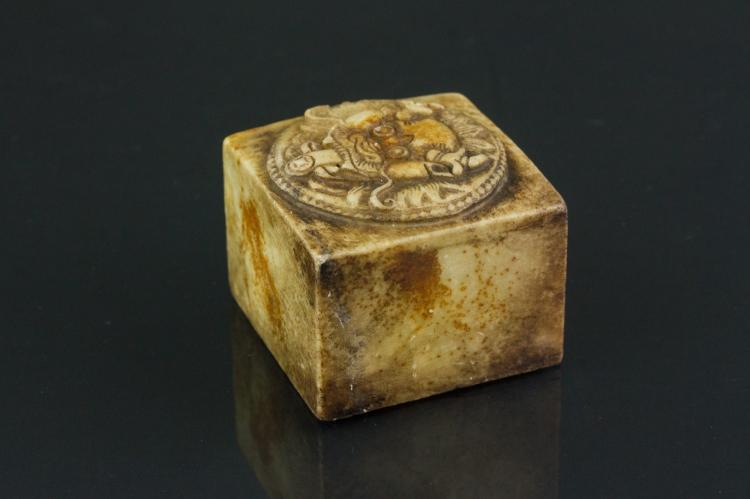 Chinese Hardstone Carved Han Style Dragon Seal