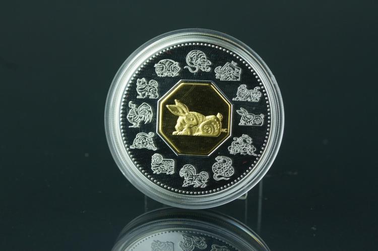Canada Silver 15 Dollar Rabbit Year Coin 1999