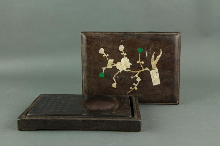 Chinese Ink Stone with Wood Box