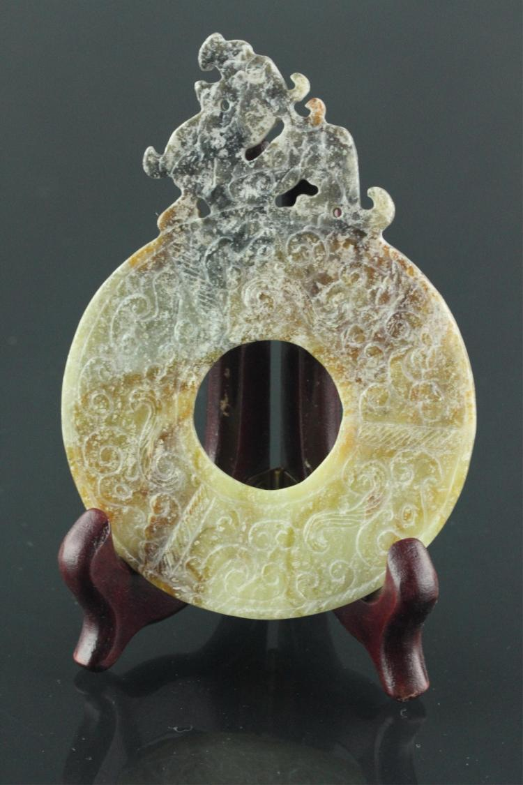 Chinese Archaistic Dragon Carved Bi Han/Wei Period