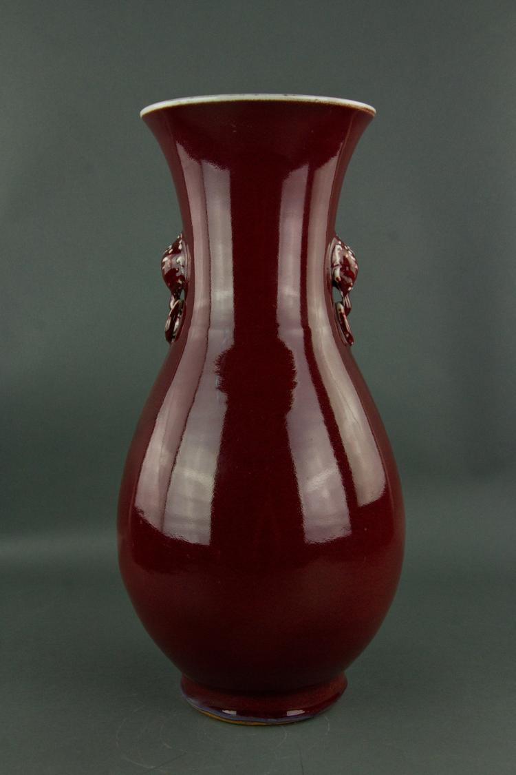 Chinese Fine Copper Red Flambe Porcelain Vase
