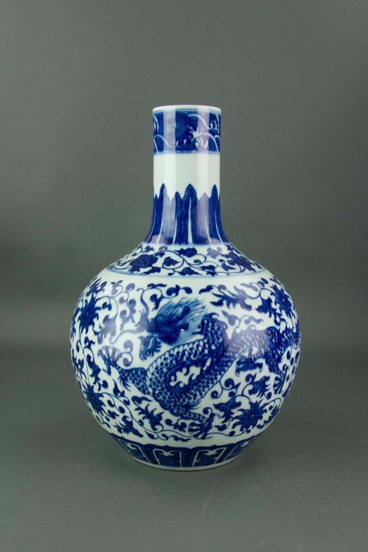 Chinese BW Dragon Porcelain Hu Vase Qianlong MK