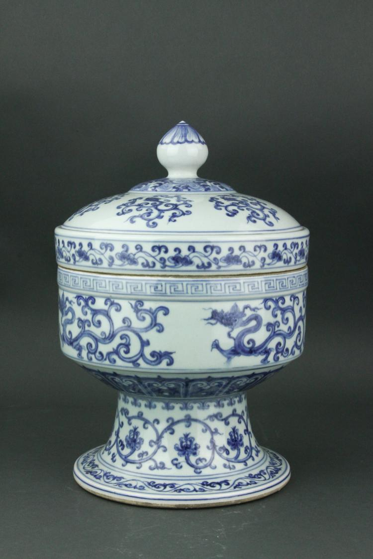 Chinese BW Porcelain Bowl w/ Cover Xuande Mark