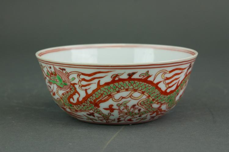 Chinese Copper Red with Green Cup Ming Chenghua Ma