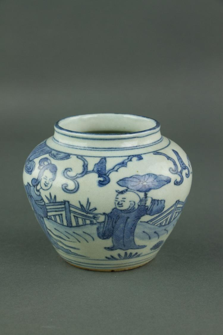 Chinese Blue & White Porcelain Jar Jiajing MK