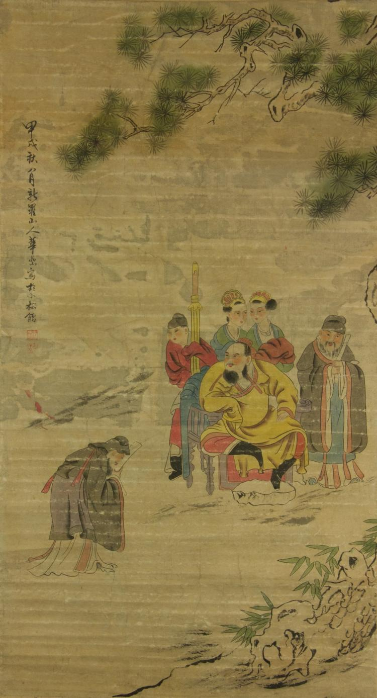 Xinluo Shanren 1682-1756 Watercolour on Paper