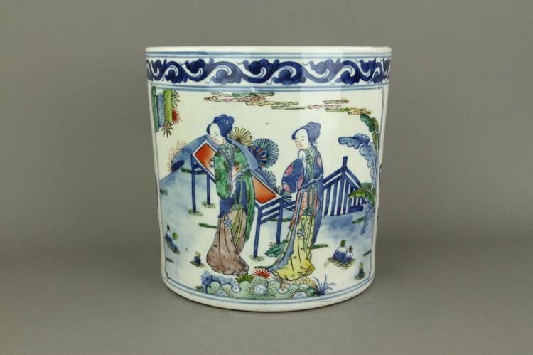 Famille Rose Large Porcelain Bi-Tong Guangxu MK