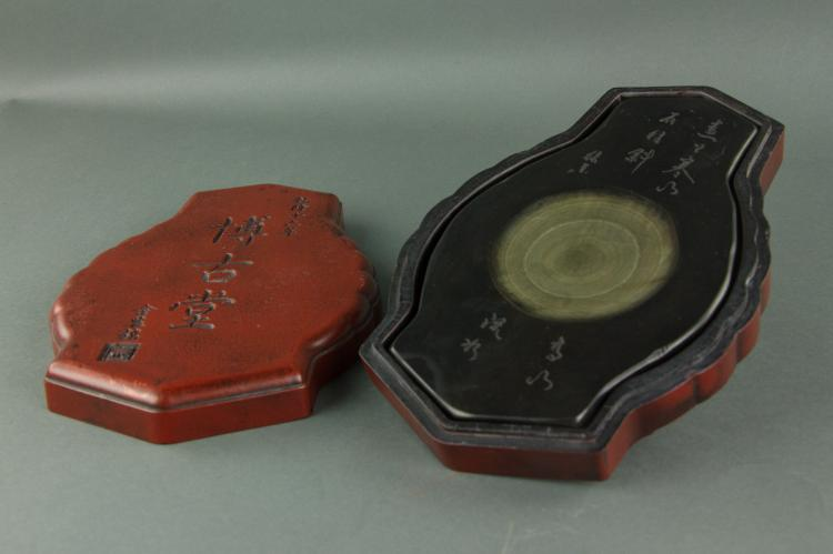 Chinese Ink Stone with Case Signed and Dated Qing