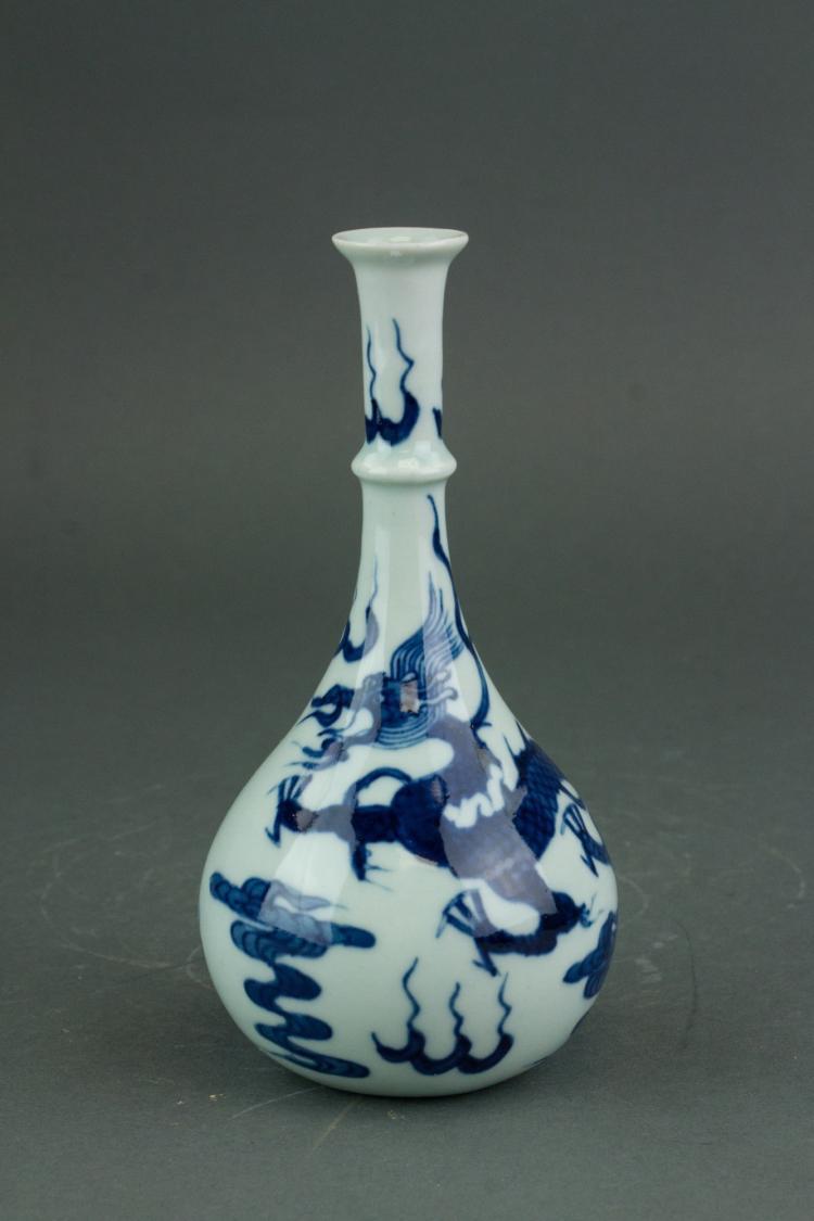 Qing Period Blue & White Porcelain Vase Leaf Mk