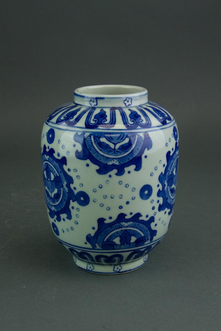 Chinese Blue and White Jar Qianlong Mark
