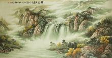 Wang Yunsong Watercolour on Paper