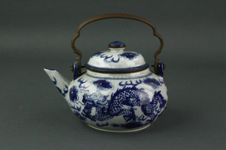 Chinese BW Porcelain Teapot Chongzhen MK