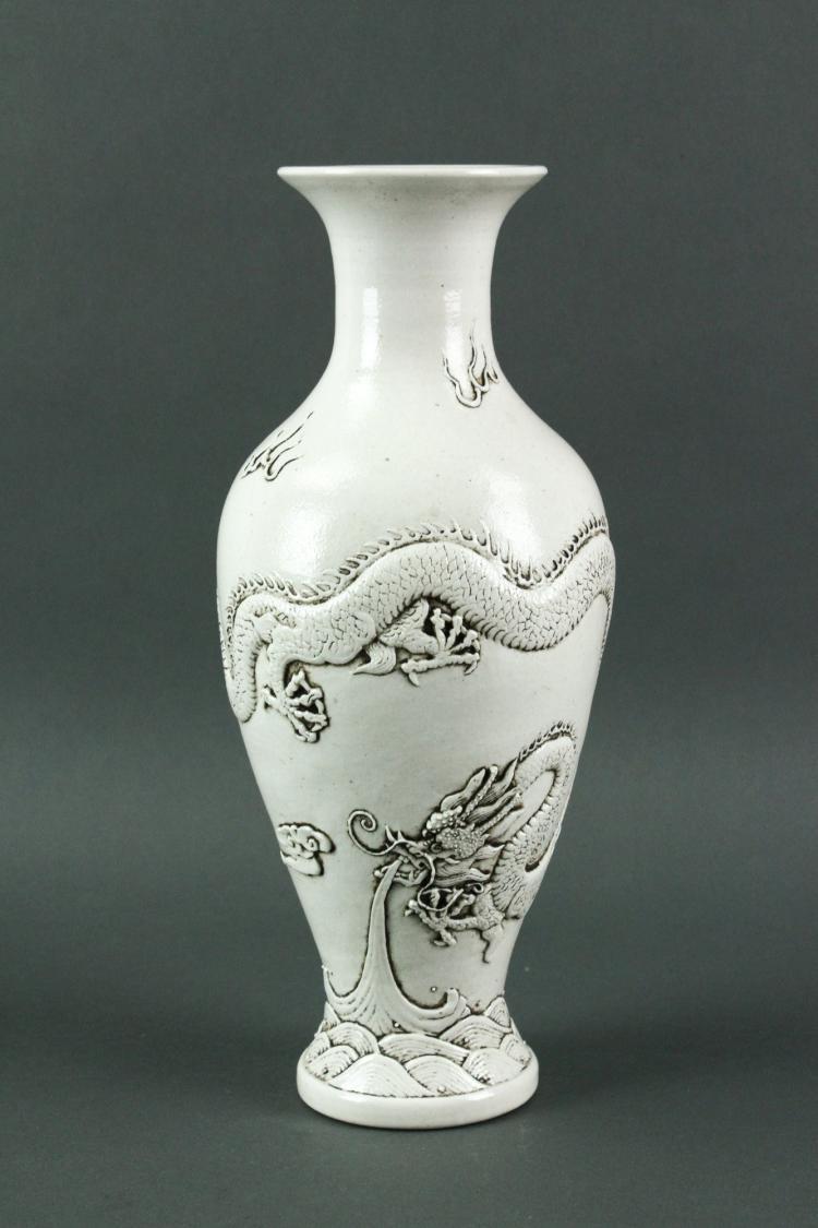 Chinese White Dragon Porcelain Vase Qianlong Mk