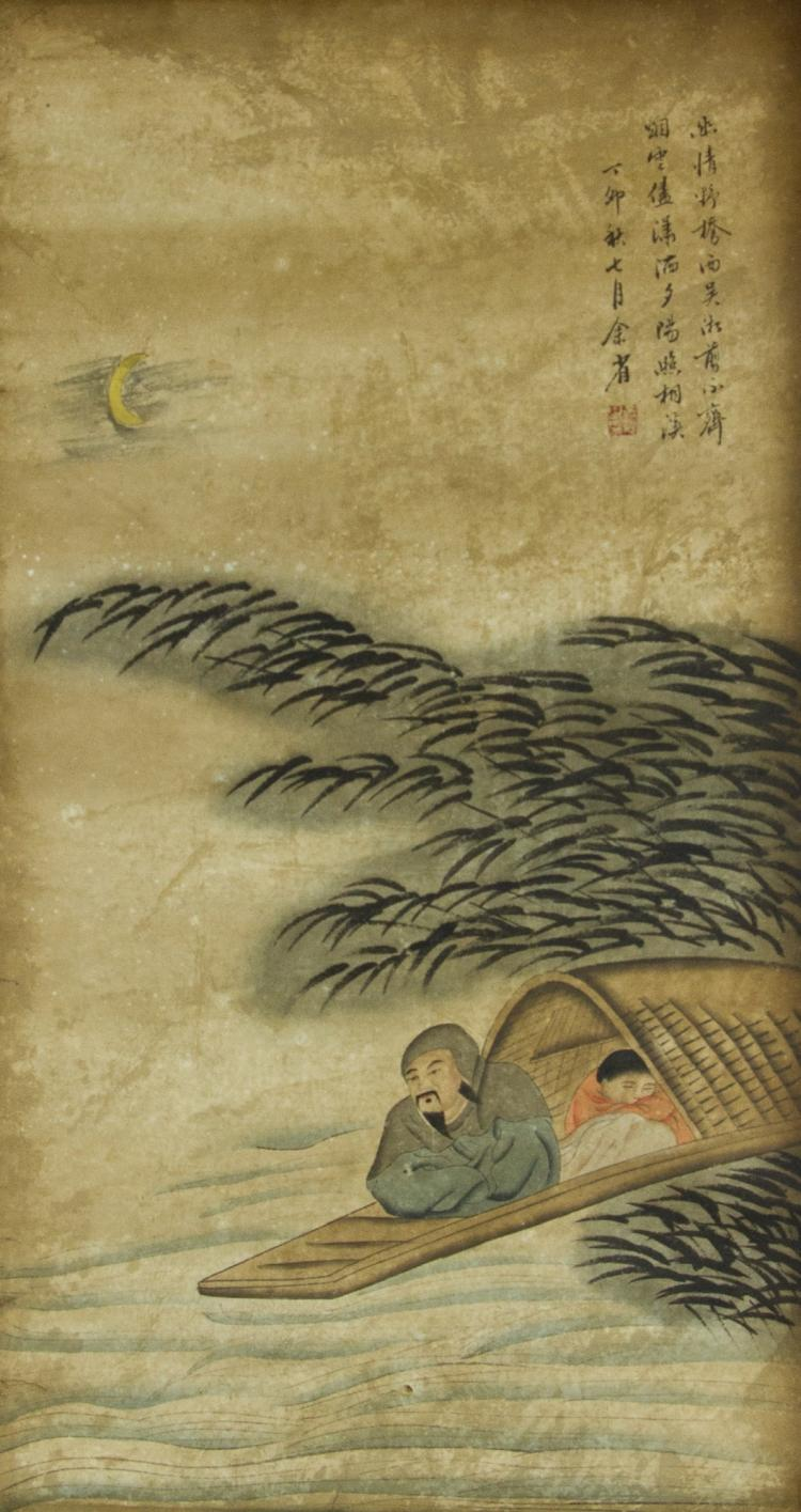Yu Sheng 1736-1795 Watercolour on Paper Scroll
