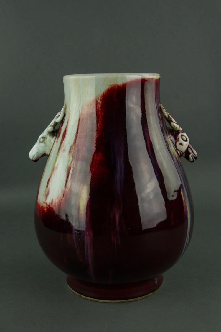 Chinese Flambe Deer Hu Porcelain Vase Yongzheng MK