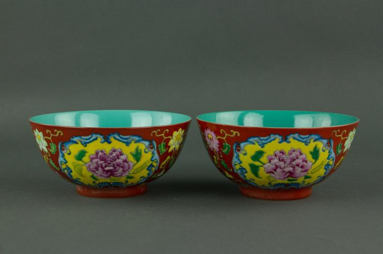 Pair Chinese Famille Rose Ground Porcelain Bowls