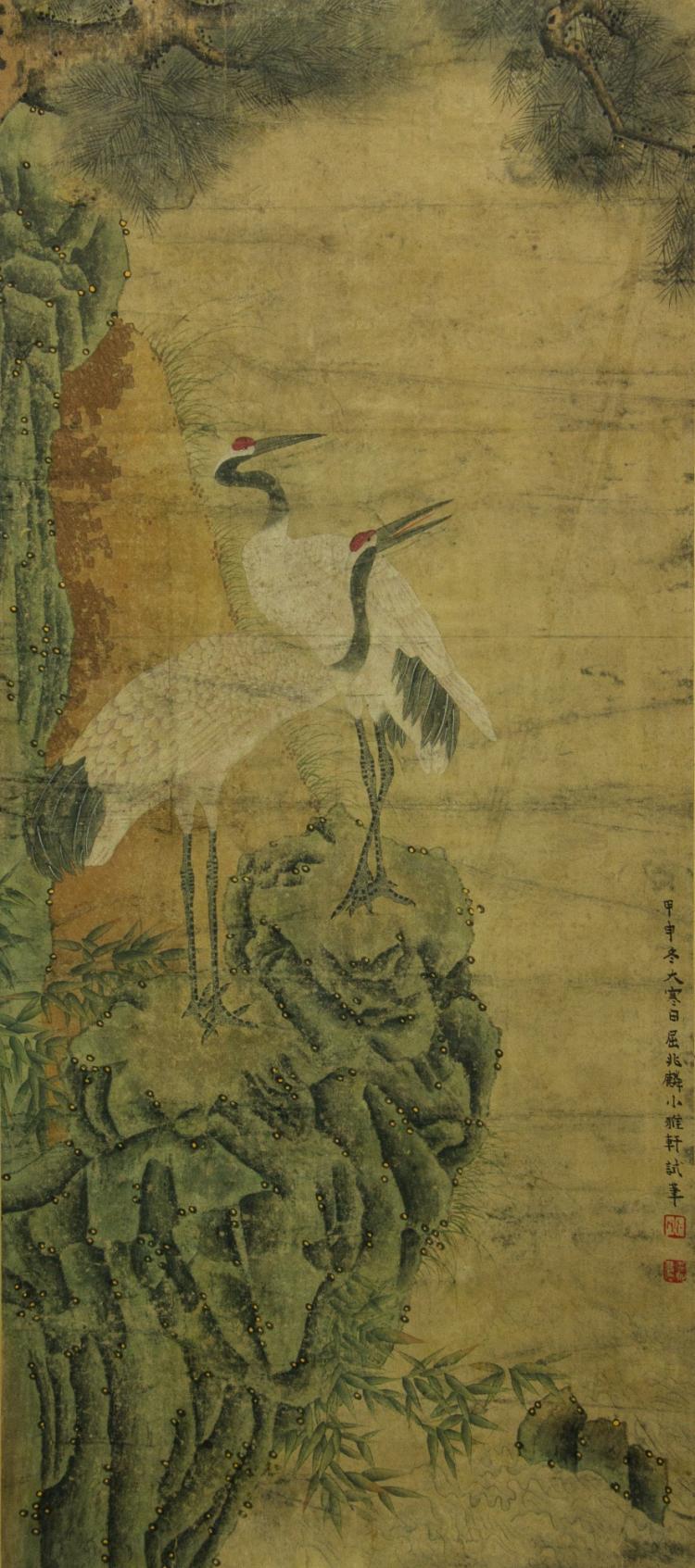 Qu Zhaolin 1866-1937 Watercolour on Paper Scroll