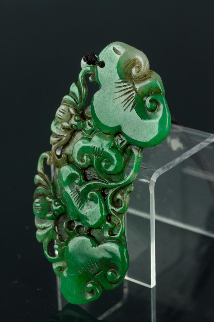 Chinese Green Jade Carved Lingzhi Pendant