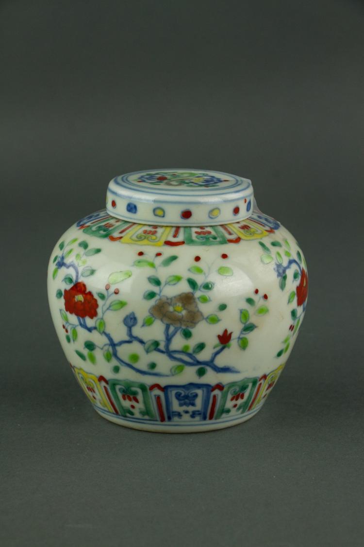 Chinese Doucai Small Porcelain Jar Tian MK